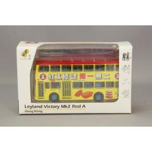 Tiny City レイランド ビクトリー Mk2 Red A|kidbox