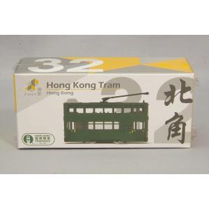 Tiny City No.32 香港路面電車 (北角行)|kidbox