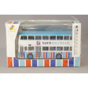 Tiny City レイランド ヴィクトリー Mk 2 ヤン・チム・キー