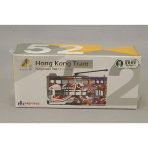 Tiny City No.52 香港路面電車 Hong Kong Express|kidbox