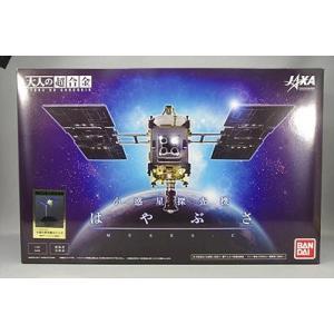 ☆* バンダイ 大人の超合金シリーズ 1/24 小惑星探査機 はやぶさ|kidbox