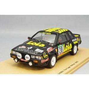 ビザール 1/43 日産 240RS 1985 WRC ラリー ポルトガル #20 S.メンデス/R.Cunha|kidbox