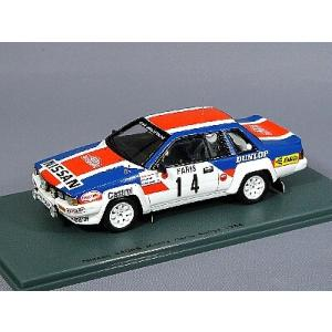 ビザール 1/43 日産 240RS 1984 WRC モンテカルロ ラリー #14 T.Kaby / K.Gormley|kidbox