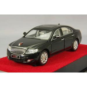 ☆ センチュリードラゴン 1/43 第一汽車 紅旗 (Hongqi) H7 2013 ブラック|kidbox