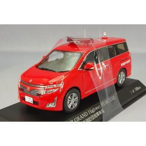 カーネル 1/43 日産 エルグランド ハイウェイスター E52 2011 東京都武蔵野市消防団指揮車両 kidbox