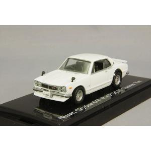 ☆ カーネル 1/64 日産 スカイライン GT-R KPGC10 カスタムバージョン ホワイト|kidbox