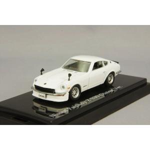 ☆ カーネル 1/64 日産 フェアレディ Z S30 カスタムバージョン ホワイト|kidbox