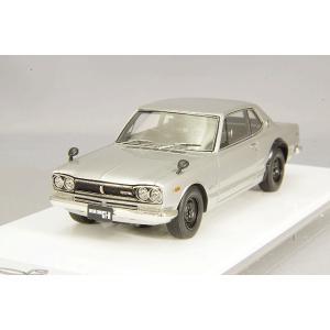 ☆ アイドロン 1/43 日産 スカイライン 2000 GT-R (KPGC10) 1971 シルバー|kidbox