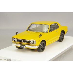 ☆ アイドロン 1/43 日産 スカイライン 2000 GT-R (KPGC10) 1971 サファリゴールド|kidbox