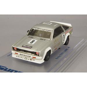 ☆ ENIF 1/43 ロッキー トリイ サニー (310型) 1985 富士 マイナーツーリング チャンピオン #8 真田睦明 kidbox