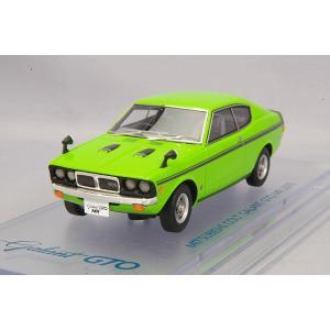 ☆ ENIF 1/43 三菱 コルト ギャラン GTO MR 1970 東京モーターショー ライトグリーン 【レジン製】 kidbox