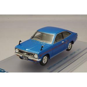 ☆ ENIF 1/43 日産 サニー 1200 GX5 クーペ 1972年型 ブルーメタリック kidbox