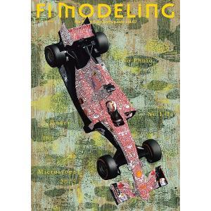 ☆* F1モデリング Vol.62 「No Photo, No Life 写真のない人生はつまらない!!」 B4判 全90P 【書籍】|kidbox