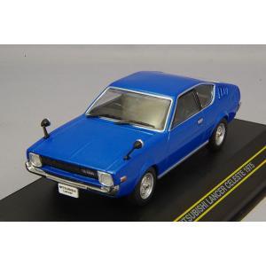 First43 1/43 三菱 ランサー セレステ 1975 ブルー|kidbox
