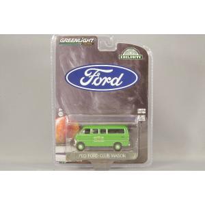 グリーンライト 1/64 1970 フォード クラブ ワゴン