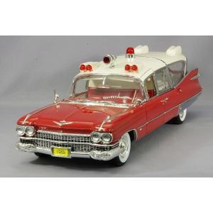 グリーンライト プレシジョン 1/18 1959 キャデラック 救急車|kidbox