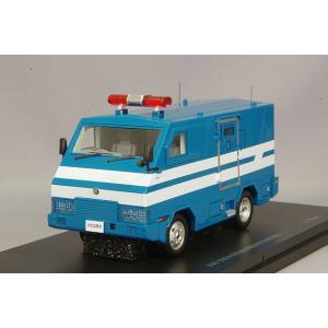 ☆ RAI'S 1/43 2005 警察本部警備部 機動隊 特型遊撃車両 【レジン製】|kidbox