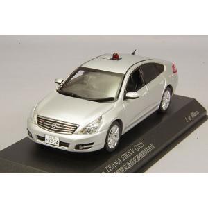 ☆ RAI'S 1/43 日産 ティアナ 250XV (J32) 2015 鳥取県警察交通部交通機動隊車両 (覆面 銀)|kidbox