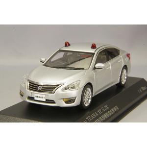 ☆ RAI'S 1/43 日産 ティアナ XE (L33) 2016 警察本部刑事部機動捜査隊車両 (2灯仕様/銀)|kidbox
