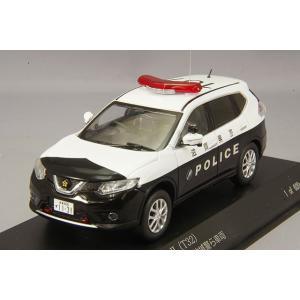 ☆ RAI'S 1/43 日産 エクストレイル T32 2017 滋賀県警察所轄署地域警ら車両|kidbox