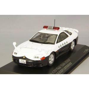 ☆ RAI'S 1/43 三菱 GTO ツインターボ Z16A 1994 新潟県警察高速道路交通警察隊車両 502|kidbox