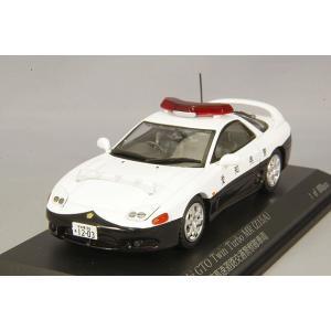 ☆ RAI'S 1/43 三菱 GTO ツインターボ MR Z15A 1997 愛知県警察高速道路交通警察隊車両|kidbox