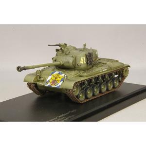 【決算セール9/30まで】ホビーマスター 1/72 M46 パットン アメリカ陸軍 第64戦車大隊 イムジン河|kidbox