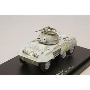 【決算セール9/30まで】ホビーマスター 1/72 M8グレイハウンド装甲車