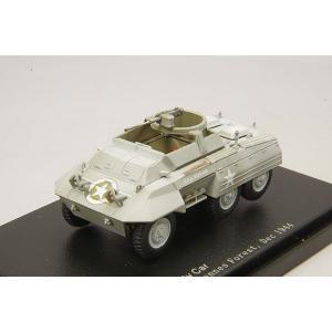 【決算セール9/30まで】ホビーマスター 1/72 M20 汎用装甲車