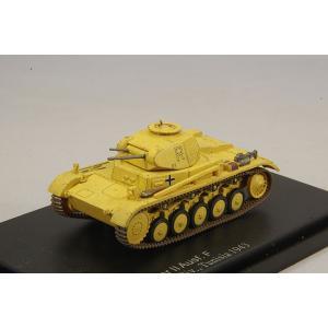 【決算セール9/30まで】ホビーマスター 1/72 ドイツ軍 II号戦車 F型 チュニジア 1943|kidbox