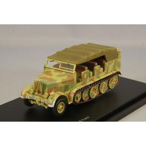 【決算セール〜9/30】ホビーマスター 1/72 Sd.Kfz.7 8トン ハーフトラック 第1SS装甲師団|kidbox