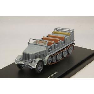 【決算セール9/30まで】ホビーマスター 1/72 Sd.Kfz.7 8トン ハーフトラック