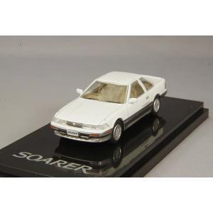 ホビージャパン 1/64 トヨタ ソアラ 2.0GT ツインターボ L 1988 シルキーエレガント...