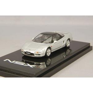 ☆ ホビージャパン 1/64 ホンダ NSX (NA1) 1990 セブリングシルバーメタリック|kidbox