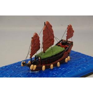 TINY 1/360 香港 帆船 (船室屋根グリーン)|kidbox