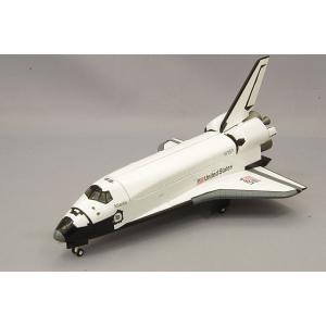 ホビーマスター 1/200 スペースシャトル オービター