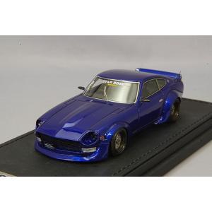 ☆ イグニッションモデル 1/43 日産 フェアレディ Z (S30) スターロード ブルーメタリック/グロースター15インチ|kidbox