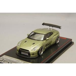 ☆ イグニッションモデル 1/64 パンデム R35 GT-R グリーンメタリック/TE37タイプ20インチ(ポリッシュ/ガンメタリック)|kidbox