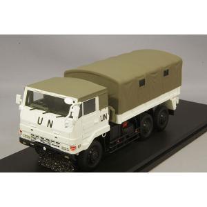 【決算セール〜9/30】☆ islands (アイランズ) 1/43 陸上自衛隊 3.1/2t トラック (73式大型トラック) SKW477 国連平和維持活動仕様|kidbox