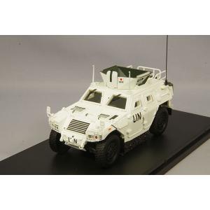 【決算セール〜9/30】☆ islands (アイランズ) 1/43 陸上自衛隊 軽装甲機動車 LAV 国連平和維持活動仕様|kidbox