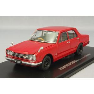 京商 1/43 日産 スカイライン 2000 GT-R PGC10 4ドア 1969 前期型 ワイドホイール エンジン付 レッド|kidbox