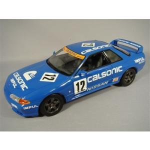京商 1/18 日産 スカイライン GT-R R32 Gr.A カルソニック インパル #12 ホシノインパル 公道走行用 限定スペシャルモデル kidbox