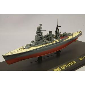 【決算セール〜9/30】KB SHIPS 1/1100 戦艦 長門 1944|kidbox