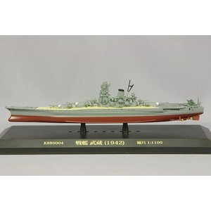 KB SHIPS 1/1100 戦艦 武蔵 1942|kidbox
