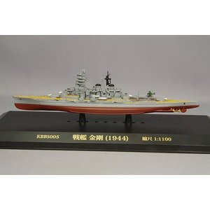 KB SHIPS 1/1100 戦艦 金剛 1944|kidbox
