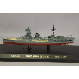 KB SHIPS 1/1100 戦艦 伊勢 1944|kidbox