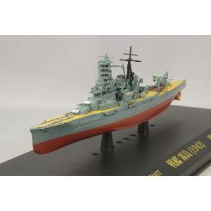 KB SHIPS 1/1100 戦艦 霧島 1942|kidbox