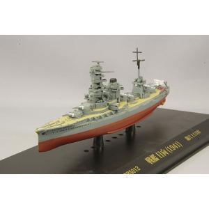 KB SHIPS 1/1100 戦艦 日向 1941年|kidbox