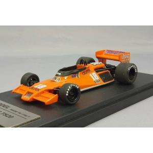 ☆ KBモデルxCPモデル 1/43 サーティース TS020 1978 F1 #18 R.アルヌー kidbox
