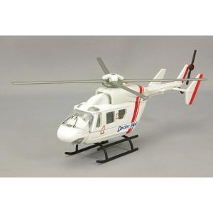 マジョレット KBモデル BK117B-2 ドクターヘリ JA6667 kidbox